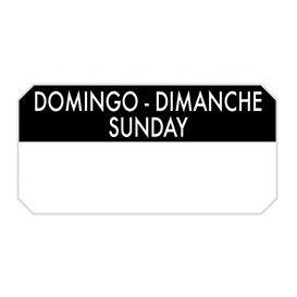 """Rollo Adhesivo Rectangular """"Domingo"""" 5x2,5cm (1.000 Uds)"""